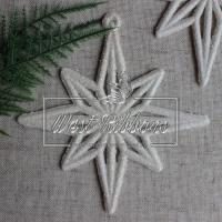 Звездочка  новогодняя 9 см , белая-большая УПАКОВКА