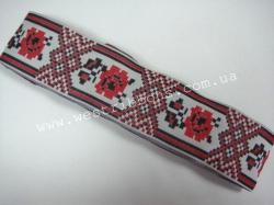 Лента в украинском стиле ,5 см,(красная ) Г-Ма