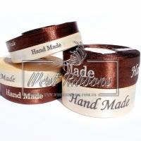 Атлас Hand Made