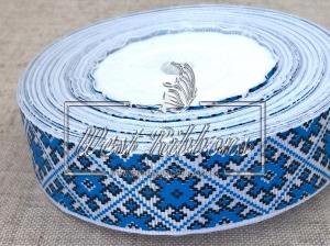 Репс 1.2 см Орнамент-Ромб, синий РУЛОН