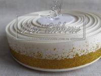 """Репс 2.5 см """"Глиттерный кант"""", молочный (золото)"""