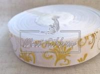 """Репс 2.5 см """"Вензель"""" , белый  (золото) РУЛОН"""