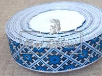 Репс 1.2 см Орнамент-Ромб, синий-5 метров
